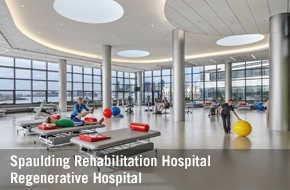 Spaulding Rehabilitation Hospital - New Regenerative Hospital